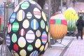 Kā svinēsim Lieldienas Daugavpilī? (video)