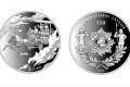 """LB piektdien laidīs apgrozībā 5 eiro kolekcijas monētu """"Ugunsdzēsībai Latvijā 150"""""""