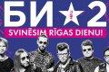 Mežaparka estrādē notiks Krievijas rokgrupas Bi-2 koncerts
