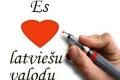 """Latviešu valodas aģentūra aicina iesaistīties akcijā """"Novada valodnieks"""""""