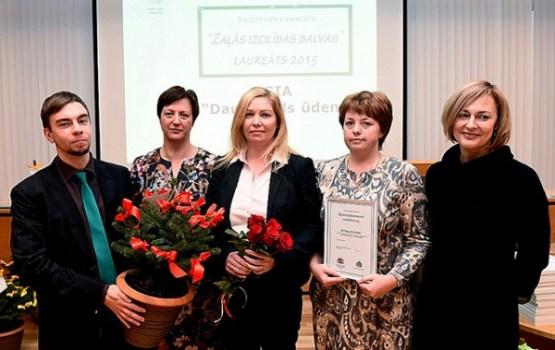 """SIA """"Daugavpils ūdens"""" – Valsts vides dienesta """"Zaļās izcilības balvas"""" laureāts 2015"""
