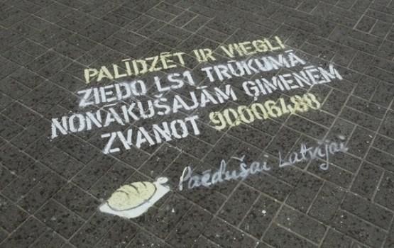 Aptauja: Latvijā biežāk nekā Lietuvā un Igaunijā iedzīvotāji nodarbojas ar labdarību