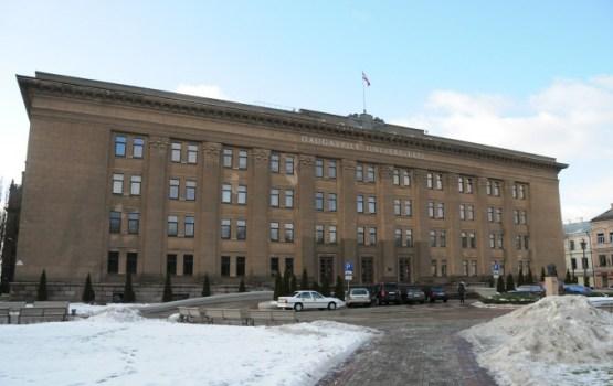 """Daugavpils Universitāte piedalīsies """"Ēnu dienā"""""""