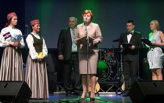 Pasniegta Latgales gada balva
