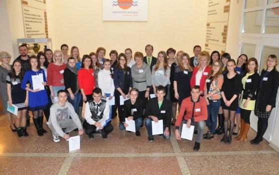 Daugavpils novada domē ēnoja 22 skolēni