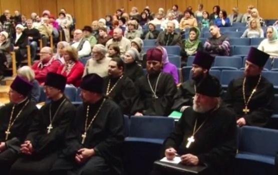Notika Pareizticīgo baznīcas garīgā centra projekta prezentācija