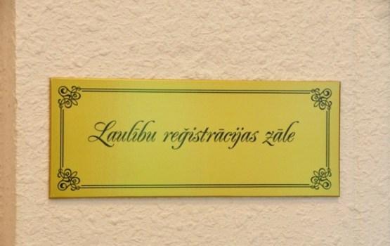 """Seši pāri no Daugavpils novada piedalās konkursā """"Gada kāzas 2015"""""""