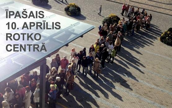 10. aprīlī ieeja Marka Rotko mākslas centrā bez maksas!