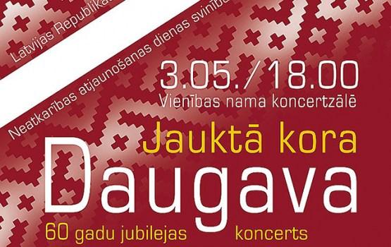 Jauktā kora DAUGAVA 60 gadu jubilejas koncerts
