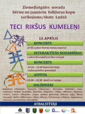 Ludzu pieskandinās 18 Latgales bērnu un jauniešu folkloras kolektīvi