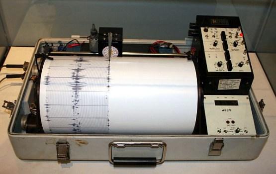 Jaunajā Japānas zemestrīcē gājuši bojā 19 cilvēki
