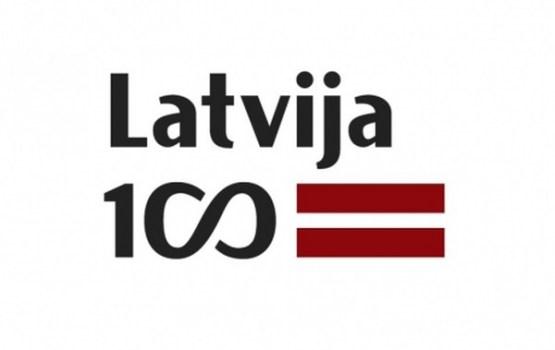 26.aprīlī notiks forums Latvijas simtgades svinībām Jēkabpilī