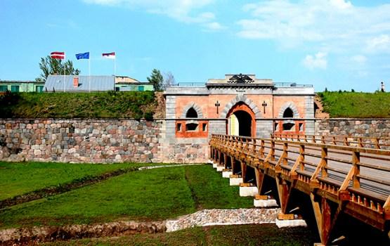 Ekskursijas Daugavpils cietoksnī