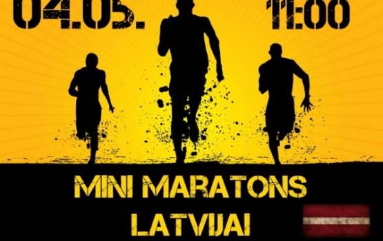 Medumi aicina uz skrējienu Latvijai!