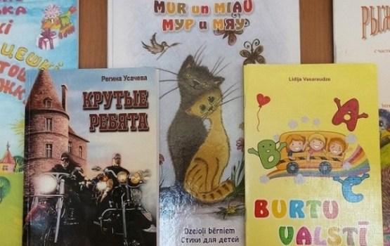Ģimenes diena bērnu bibliotēkā