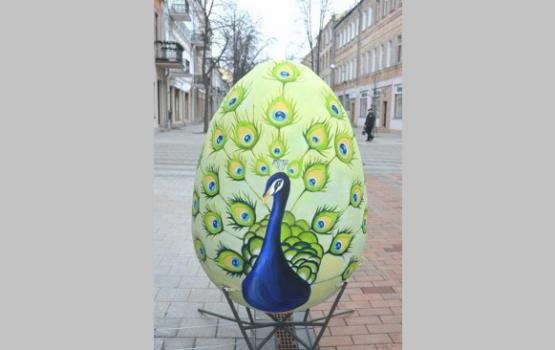 Noteikta skaistākā Lieldienu ola