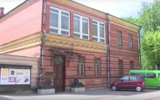 """Daugavpils iestādes aicina uz """"Muzeju nakti"""""""