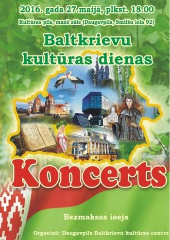 Aicinām uz Baltkrievu kultūras dienu Daugavpilī svētku koncertu