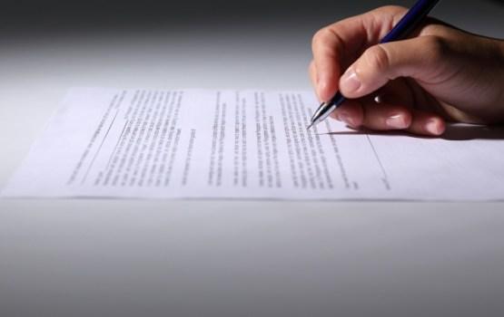 Uzņēmējiem un valsts iestādēm e-adreses izmantošanu plāno noteikt par obligātu