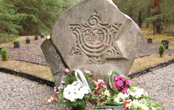 Daugavpilī pieminēja ebreju tautas genocīda upurus
