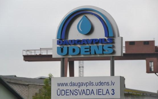 """SIA """"Daugavpils ūdens"""" klientu aptauja pakalpojumu attīstībai"""