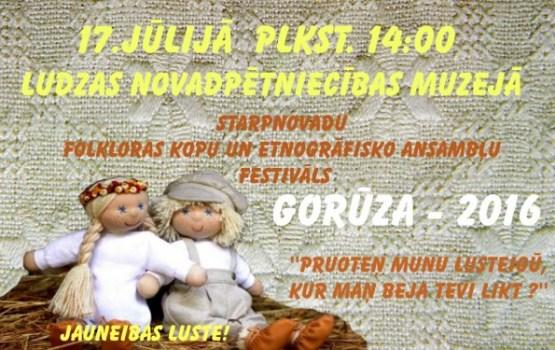 """17. jūlijā Ludzas muzejā notiks folkloras festivāls """"Gorūza-2016"""""""
