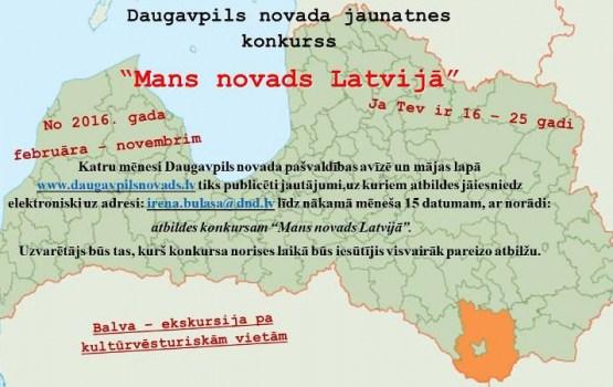 """Jūlija jautājumi konkursā """"Mans novads Latvijā"""""""