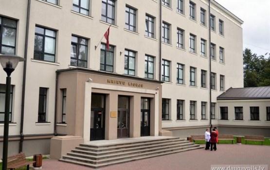 Daugavpils skolas atkal ir labāko skolu vidū