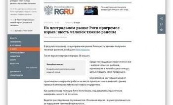 Krievijas valsts medijs izplata viltus ziņas par sprādzienu Rīgā