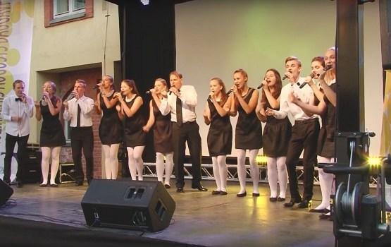"""""""Muzikālais augusts - 2016"""" aicina pilsētniekus un Daugavpils viesus"""