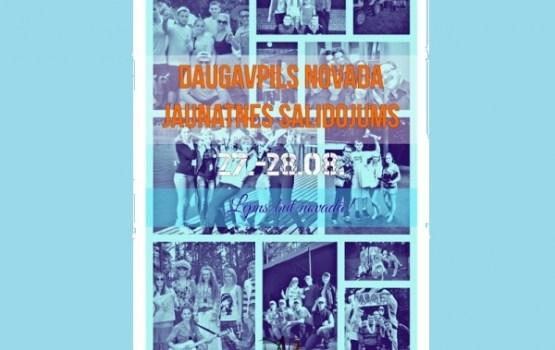 Daugavpils novada jaunatnes salidojums 2016