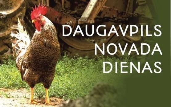 Tuvojas tradicionālās Daugavpils novada dienas
