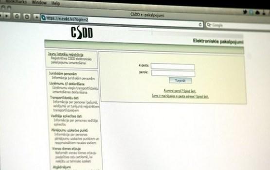 Par 36 tūkstošiem eiro uzlabota CSDD mājaslapa