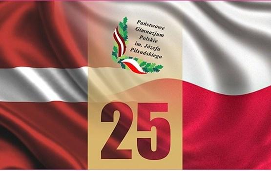J. Pilsudska Daugavpils valsts poļu ģimnāzija atzīmēs 25 gadu jubileju
