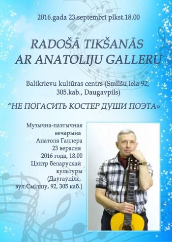Aicinām uz Anatolija Gallera muzikāli – poētisku vakaru
