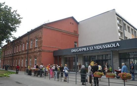 Latvijas Ekoskolu vidū ir arī 4 Daugavpils izglītības iestādes