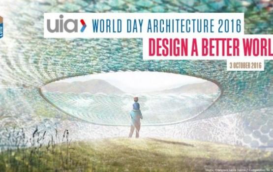 3. oktobris Pasaules arhitektūras diena