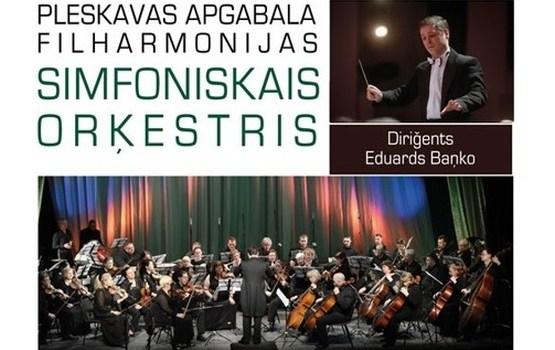 Uz koncertu aicina V Mūzikas un Mākslas festivāls