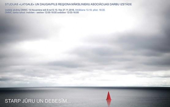 """Māla mākslas centrā atklās jaunu izstādi """"Starp jūru un debesīm"""""""