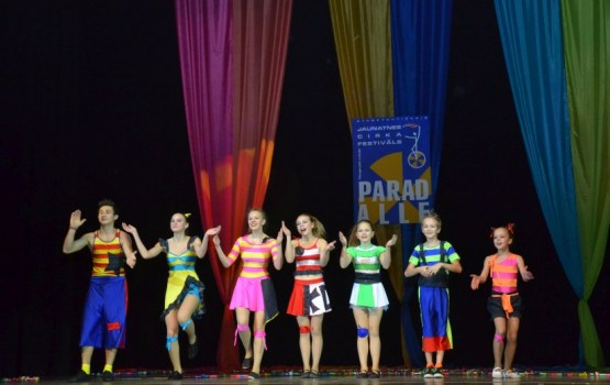 Ko darīt nedēļas nogalē Daugavpilī?