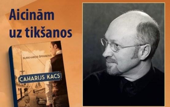 LCB aicina uz tikšanos ar vācu rakstnieku Burkhardu Špinnenu