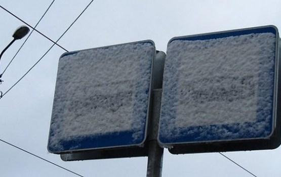 Austrumlatvijā izveidojusies šosezon pirmā sniega sega
