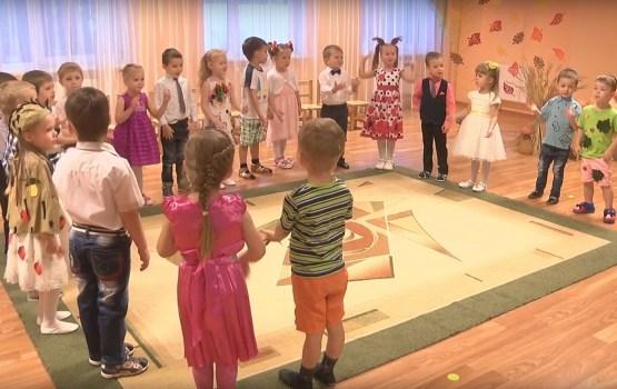 Mārtiņdienas ieskandināšana Daugavpils 13.pirmsskolas izglītības iestādē