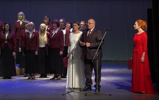 Daugavpilī tika aizvadīts koncerts veltīts Polijas un Latvijas Neatkarības dienai