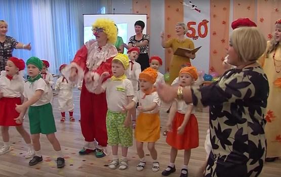 Savu 50.gadu jubileju nosvinēja Daugavpils 22. bērnu dārzs
