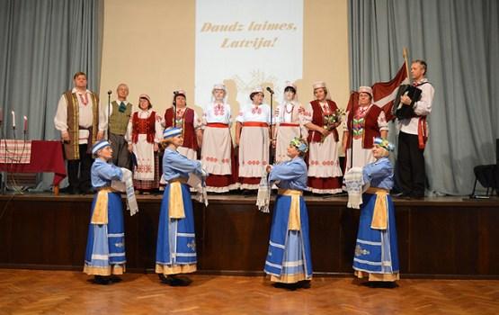 Ar svētku koncertu Latviju sveica baltkrievu kolektīvi