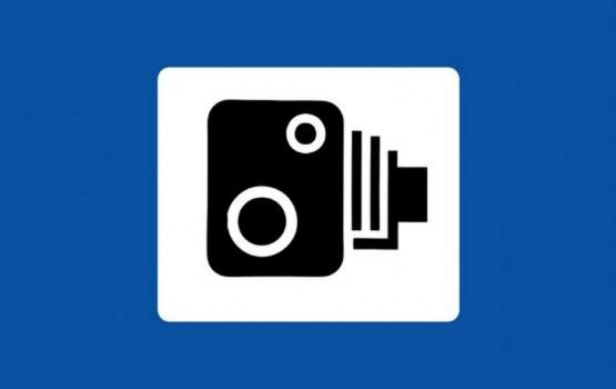 Uz Latvijas autoceļiem sāks darboties vēl 20 fotoradari