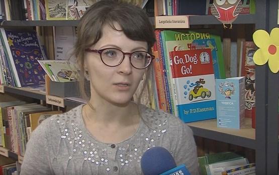 Latvijas Neredzīgo bibliotēka aicina iedzīvotājus piedalīties labdarības akcijā