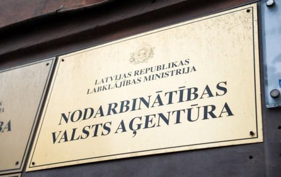 Prognozē, ka darba meklētāju īpatsvars 2017.gadā Latvijā varētu samazināties