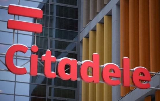 «Citadeles» mobilā lietotne pieejama arī latgaliski